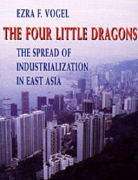 The Four Little Dragons: The Spread of Industrialization in East Asia (The Edwin O. Reischauer Lectures) (Paperback)by.